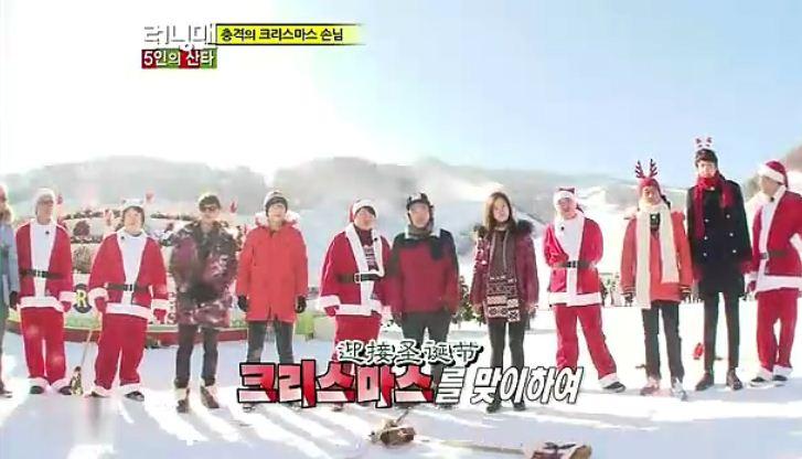 running man「2012圣诞特辑 - 五个圣诞老人」 中字版