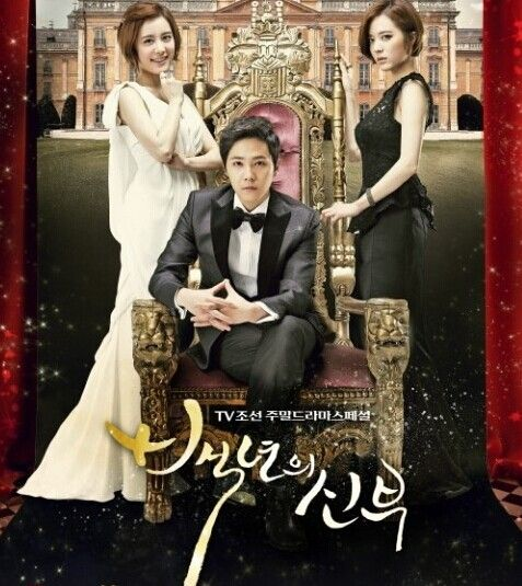 李弘基主演的《百年的新娘》将於8月1日在日本播放