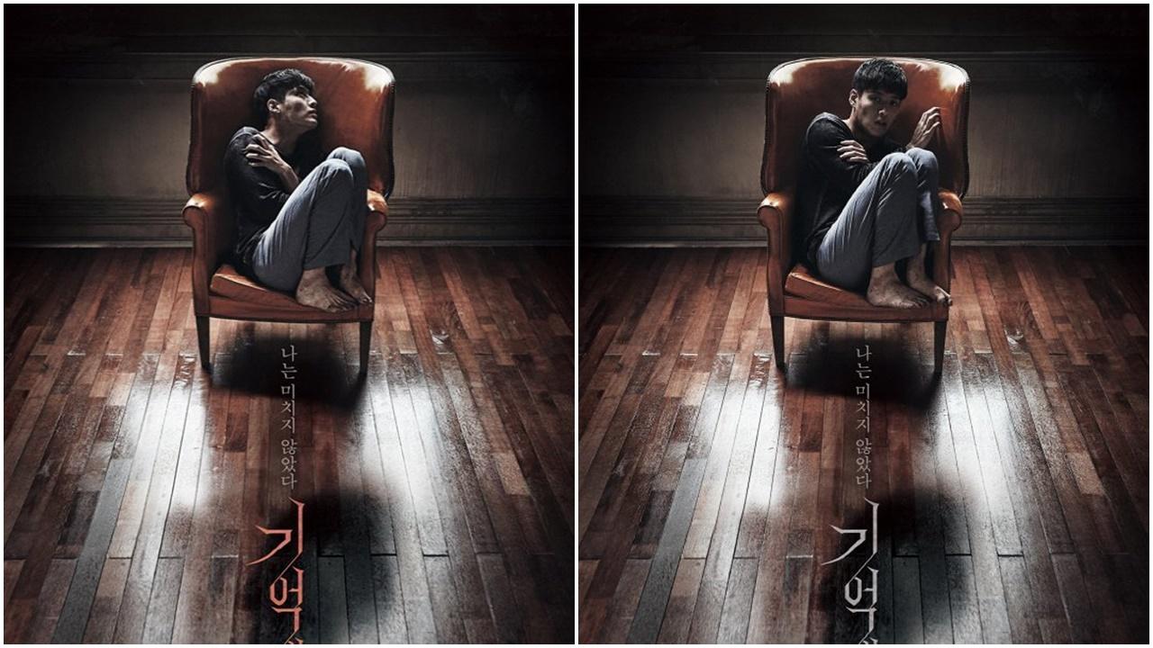 电影《记忆之夜》率先在11月底於韩国上映,即将公开姜河那惊悚电影.马丁劳伦斯海报歌曲图片