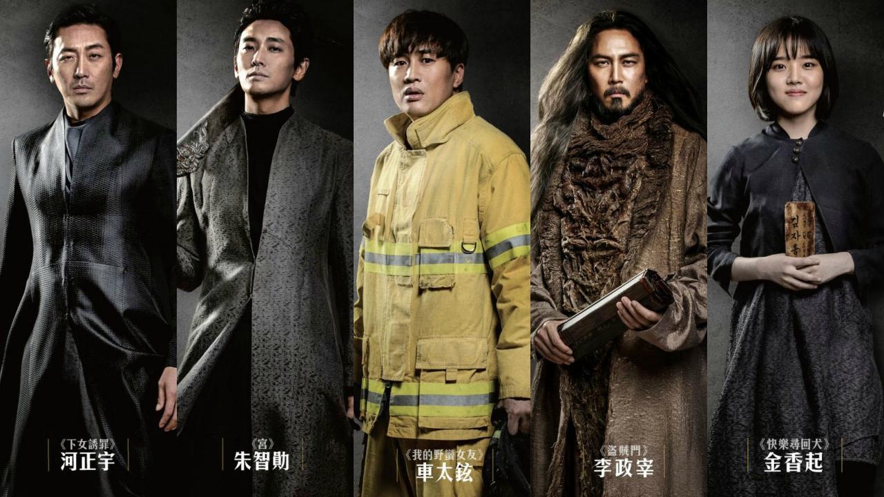 《与神同行》2018年1月11日在香港正式上映啦