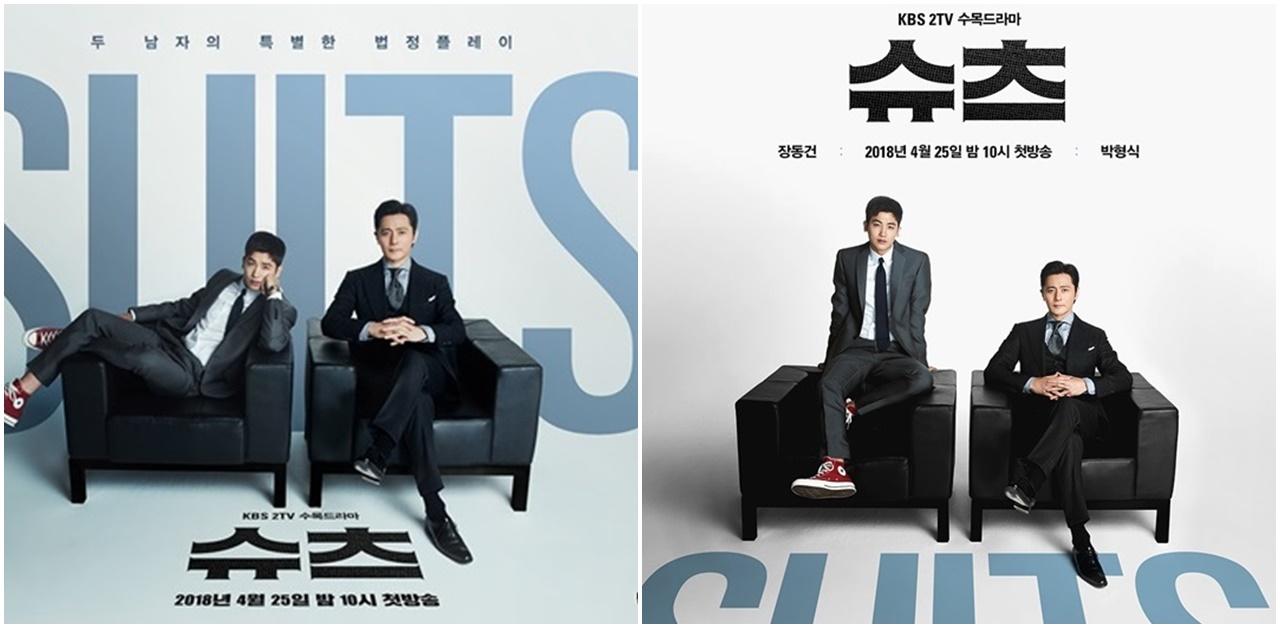 《金装律师》终於公开正面海报!朴炯植俏皮 vs 张东健