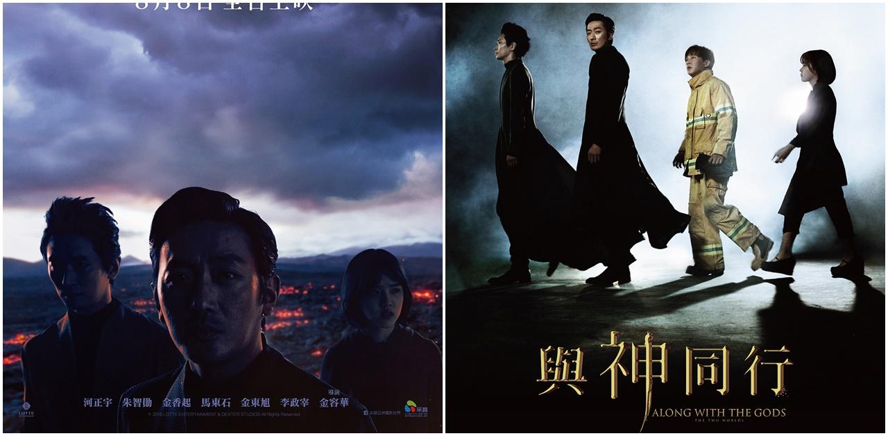 《与神同行:最终审判》海报黑漆漆的真正原因是?大家别怪河正宇了!