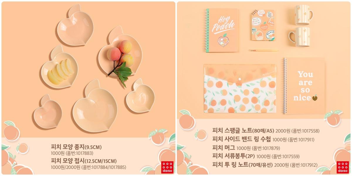 韩国大创又推蜜桃,这次是满满的新品peach系列喔!薾匣漫画双薇图片