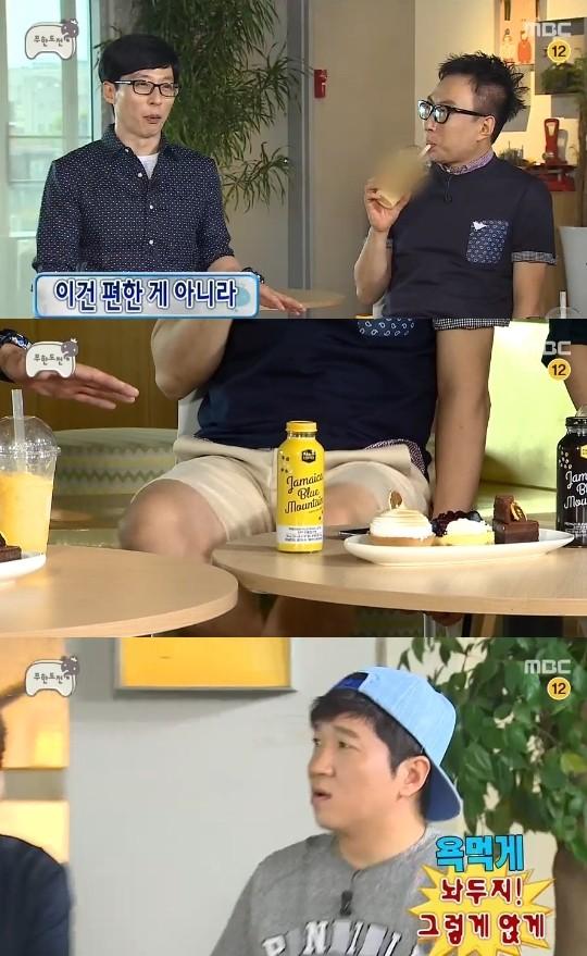 《無限挑戰》朴明秀開始進行放送聽到劉在石的嘮叨自己擺出了「不良姿勢」  追蹤韓星網熱門