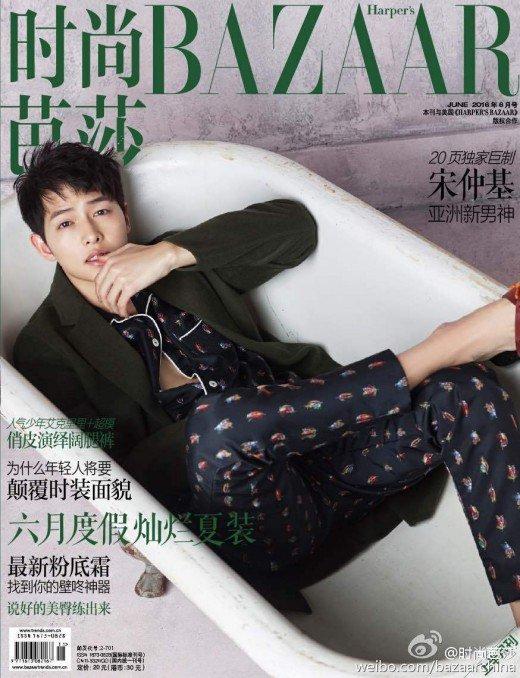 宋仲基亞洲巡迴行程開跑   先登中國時尚雜誌封面