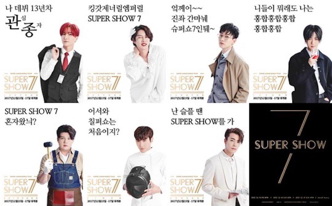 《SuperShow7》成員sense滿分7人7色宣傳畫報公開