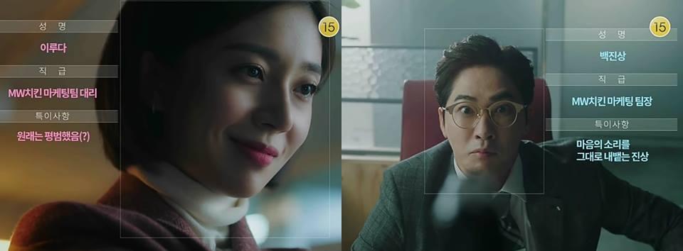 韓劇 11月新劇,改編人氣網漫是主流  追蹤KSD熱門
