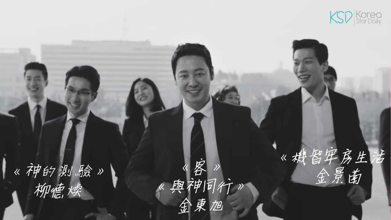 特別勞動監督官趙常風