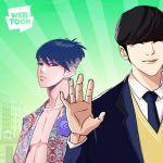 高人气韩漫推荐:《看脸时代》、《SUPER STAR》、《奇奇怪怪》