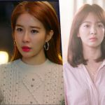 宋慧喬竟然不是「喬妹」 D.O.中文名用錯5年? 這些韓國明星的名字你寫對了嗎?