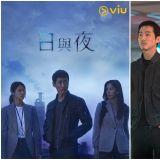 因信赖而看的南宫珉!《日与夜》仅播出1集创最高收视7.8%纪录