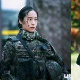 繼女軍官之後Krystal又穿上了制服!《警察學院》扮主角變女警,有望牽手「駭客」振永