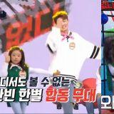 春節試播綜藝推薦之《沒有問題》 「妹妹傻瓜」iKON B.I帶小15歲的妹妹玩「密室逃脫」