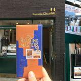 闹中取静的上水站:这家英伦风咖啡小店大家有去过吗?