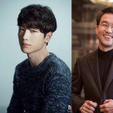 徐康俊、韓石圭、金賢珠確定主演 OCN 《Watcher》 編導陣容也超華麗!