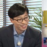 《无限挑战》李栋旭特别出演,至亲认证:「曹世镐很适合无挑~」