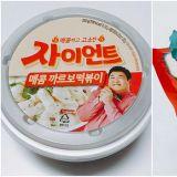 12月韩国便利超商新上市零食:圣诞版小小兵包子、乐天塔软糖、carbonara辣炒年糕!