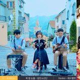 《TT》+《血汗淚》+《Rookie》清新抒情版的cover 太讓人著迷啦~!