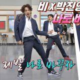 Rain&朴軫永出演《認哥》創下高收視,還約定他們的四個女兒未來可以組成女團!