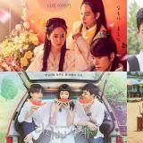本周四部新剧开播,韩网评价大综合! 你有没有漏掉最精彩的部分呢?