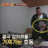《新西游记3》姜虎东折了具大人的脸 让爱情君安宰贤发怒啦!