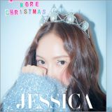 冰山公主的冬日回歸 Jessica 本週發表新歌!