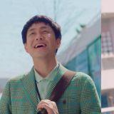 名品配角吳正世的演技+大量CG特效=《雖然是精神病但沒關係》超歡脫的一段!