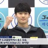 又一成功追星的奧運選手!韓破紀錄18歲「游泳怪物」黃善宇獲ITZY禮志應援