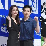 曹政奭、少女时代润娥将出演《RM》!一起为主演新片《极限逃生》宣传