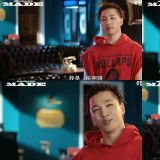 BIGBANG十週年紀念電影 太陽預告公開!