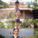 下週一就是首播日啦!tvN新月火劇《百日的郎君》公開幕後花絮影片