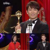 2017年《SBS演技大賞》:完整得獎名單出爐!
