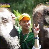 《团结才能火2》被大象们pick的WINNER宋旻浩,还上演了激烈的「旻浩嘴唇」争夺战!