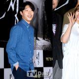 电影《密探》VIP首映:柳俊烈&韩志旼等人捧场人气旺