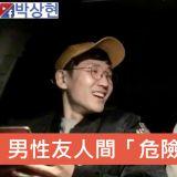 【危險的BOBO】韓國男生突然被男性友人KISS後反應大不同,第四個反應真的超危險滴~!