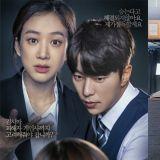 鄭麗媛&尹賢旻《魔女的法庭》今晚開播! 四大看點解讀「魔女」檢察官