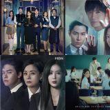 【KSD評分】由韓星網讀者評分!《德魯納酒店》劇終居一位 《優雅的家》、《臨時制先生》、《新入史官丘海昤》新上榜