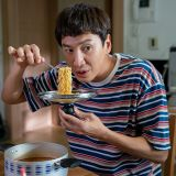 想看申河均、李光洙主演的溫馨感人催淚電影《完美搭檔》嗎?