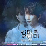 韓劇 在台韓劇反應大不同?