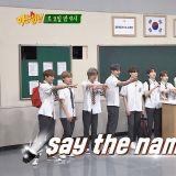 趴啊速!超人氣男團 SEVENTEEN 出演《認識的哥哥》預告出來啦~!!!