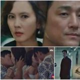 韓劇 Misty 미스티– 層層迷霧