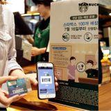 韩国星巴克部份分店开始实施「不收现金」制度!可用信用卡、电信支付等方式!