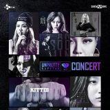 《Unpretty Rapstar》回來了!第三季預定7月開播