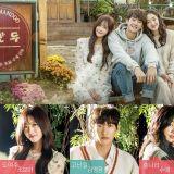 KBS全新月火劇《住在我家的男人》今日開播 五人超展開的微妙關係