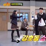 善美上《認識的哥哥》自爆「想戀愛了!」和姜鎬童合跳熱門曲《Gashina》超搞笑~