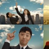 晉久、徐恩秀主演《Legal High》首版預告公開!讓網友表示:「和日版的片頭根本一樣!」