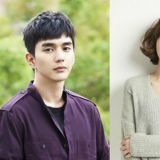 俞承豪、蔡秀彬、嚴基俊確定出演MBC新水木劇 《不是機器人》