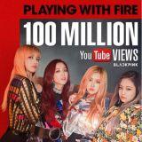 出道未滿一年的BLACKPINK《Playing With Fire》MV點擊破億啦!果然是怪物女團阿~