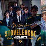 南宫珉主演新剧《Stove League》第4集收视率就破10%!今晚继续播出第6集