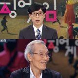 《玩什么好呢》预告:刘在锡、美珠等人再次挑战主播台,专访《鱿鱼游戏》1号老人!